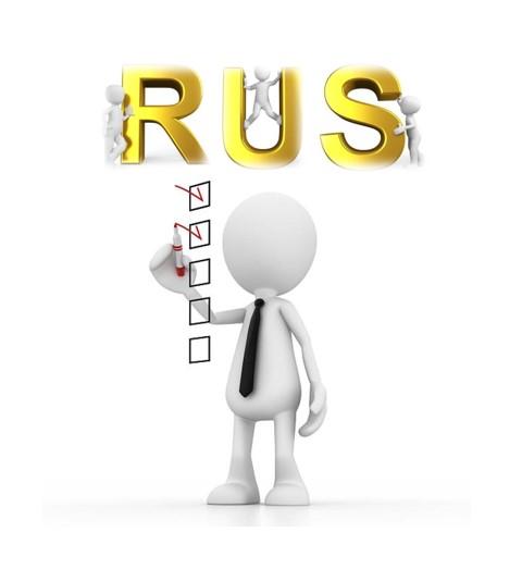 Le Responsable Unique de Sécurité dans les ERP – RUS